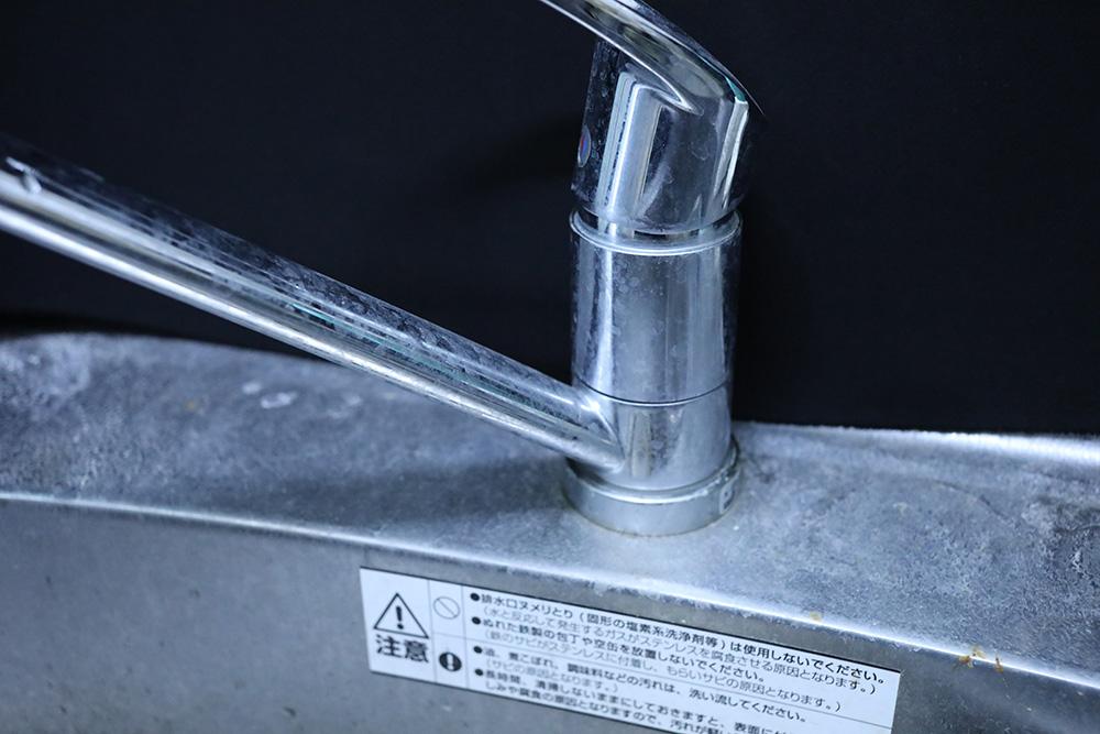 水栓の画像
