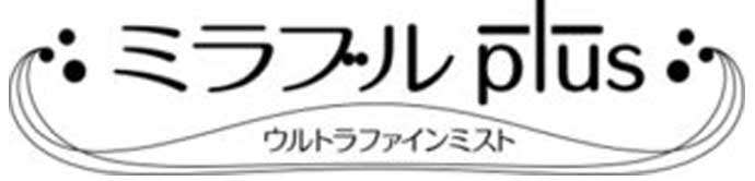 ミラブルplus公式ロゴ